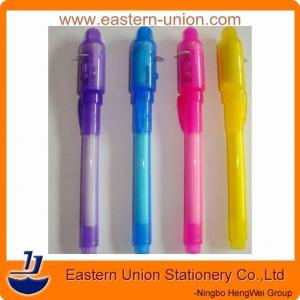 China Magic UV light invisible pen on sale