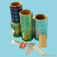 Buy cheap Pharmaceutical PTP for Printing Packaging Aluminium Foil with thickness 20um from wholesalers