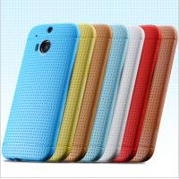 Wholesale Top HTC One M8 Back Phone Shell M8 Case Slim Phone Cover Perfectly Fit Protective Skin from china suppliers