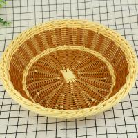 Buy cheap wholesale  multifunction fruit decorative basket PP imitation rattan storage baskets from wholesalers