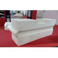 Buy cheap Alumina Hollow Ball Insulating Fire Brick Lining Refractory Blocks , Acid Resistant from wholesalers