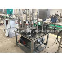 Buy cheap Canned Juice / Vodka / Milk Beverage Filling Machine For Small Beverage Canning Line from wholesalers