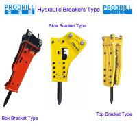 Buy cheap Side Type Demolition Accessories Hydraulic Demolition Hammer For Crawler from wholesalers