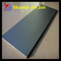 Buy cheap inconel 601 UNS N06601 sheet/ plate from wholesalers