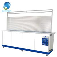 Buy cheap 15600W Ultrasonic Blind Cleaner With Drying Function For Removing Dirtiness from wholesalers