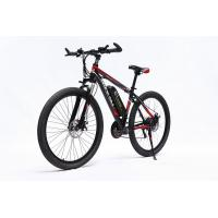 Buy cheap Green Power 26 Inch Electric Moutain Bike , Retro Electric Bike With 36v 250w Drive Motor from wholesalers