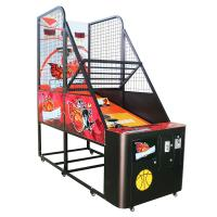 Buy cheap Basketball Shooting Machine Rebounding One Player Lottery or Score Optinal from wholesalers