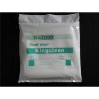 Buy cheap Microfiber Cleaning Cloth, Cleanroom Wiper from wholesalers