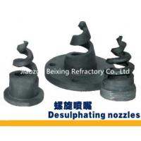 Buy cheap Refractory reaction bonded Silicon Carbide Desulphurization & Burner Nozzles (RBSIC/SISIC) from wholesalers