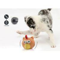 Buy cheap Lovely Interactive Dog Toys , Battery Operated Automatic Dog Toy For Entertainment product
