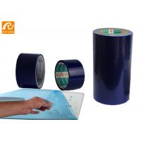 Buy cheap Self Adhesive Protective Film 50 - 80 Micron Thickness For Metal Surface product