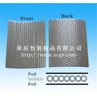 Buy cheap Bubble foil insulation material from wholesalers