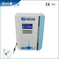 Wholesale CE & Rohs Certificated ECO min silver ot and cold ozone water purifiers to clean fruits from china suppliers