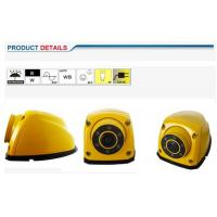 Buy cheap Water Resistant Cctv Camera On Mobile , Side Mount Vehicle Monitoring Camera from wholesalers