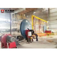 Buy cheap Durable 10Tph Horizontal Fire Tube Boiler Lpg Fired Boiler Operate Automatically from wholesalers