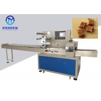 Buy cheap High Speed Automatic Sugar Cube Coal Cube Candy food Packaging Machine from wholesalers