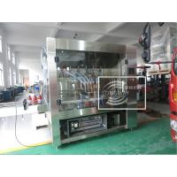 Buy cheap 100% Factory Sale 1-5L pesticide filling machine from wholesalers