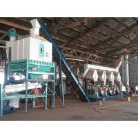 Buy cheap 4 t/h Rice Husk Pellet Production Line Advantages of Rice Husk Pellets from wholesalers
