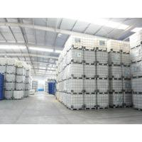 Buy cheap Water Soluble Liquid Fertilizers 10 - 34 11 - 37 Ammonium Polyphosphate APP Solution from wholesalers