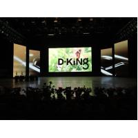 Wholesale Indoor LED Curtain Rental Display With CE , ROHS Large LED Screen from china suppliers