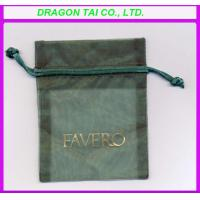 Buy cheap Organza packaging bag, customized organza gift bags from wholesalers
