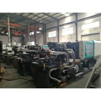 Buy cheap High Speed Plastic Syringe Making Machine / Plastic Mould Injection Machine from wholesalers