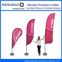 Buy cheap Full Color Logo Printed Promotional Teardrop Banner from wholesalers