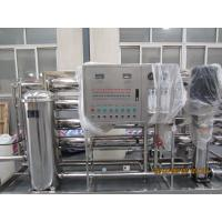 China Auto Water Treatment Equipments UV Sterilizer For Raw Water / Drink Materials on sale