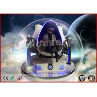 Buy cheap Virtual Reality 9D VR Cinema 3d Box Triple Seats VR Entertainment Game Machine from wholesalers
