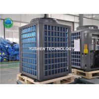 Buy cheap Precise Small Air Source Heat Pump Water Heater 6M3 / Hour Constant Temperature from wholesalers
