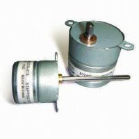 Buy cheap 2 or 4 Phase Permanent Magnet Stepper Motor 15BYHJ50,25BYHJ05-01,25BYHJ10-01,25BYHJ20-01 from wholesalers
