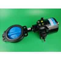 Buy cheap Flow Control Electric Butterfly Valve , Industrial Butterfly Valve Motorized from wholesalers