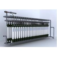 Wholesale ultrafiltration system from china suppliers