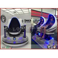 Buy cheap Electric Motion 9D VR Cinema Virtual Reality 9D With Patent Design CE Certified from wholesalers