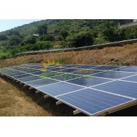 Buy cheap Fast Installation Solar Panel Ground Mounting System All Aluminum Style from wholesalers