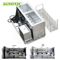 Buy cheap Condenser Radiator Industrial Ultrasonic Parts Cleaner ,  Engine Parts Cleaning Machine from wholesalers