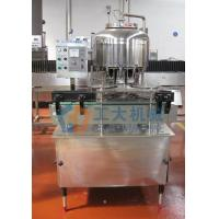 Buy cheap Pressure filling line from wholesalers