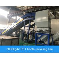 Buy cheap Durable PET Bottle Recycling Machine 3000kg / Hr Consumer Bottle Washing Machine from wholesalers