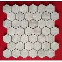 Buy cheap Natural Wooden Marble Art Mosaic Tiles product