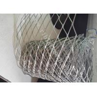 Buy cheap Construction Expanded Metal Screen Brickwork Reinforcement Mesh 80mm Width from wholesalers