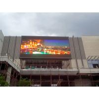 Buy cheap RGB Outdoor Full Color LED Screen P10 SMD Video Wall 4500cd/m2 Brightness 200-800W product