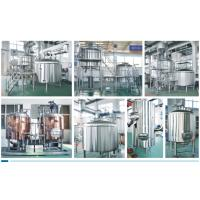Buy cheap 500l Brewhouse Mash Separate Kettle Whirlpool Tank Stainless Steel from wholesalers