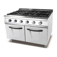 Buy cheap Floor Standing Kitchen Stove Gas Burner 6 Burner Gas Stove With Cabinet from wholesalers