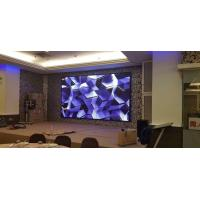 Buy cheap p1 p2 p2.5 p3 p4 p5 p6 indoor black SMD full color led screens high referesh rate 3840HZ from wholesalers