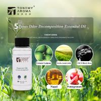 Buy cheap Pure Natural Plant Essential Oils 120ml / 500ml for Building / Restaurant from wholesalers