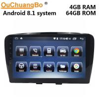 Buy cheap Ouchuangbo gps multimedia player for FAW D60 support BT MP3 mirror link android 8.1 OS 4+64 from wholesalers