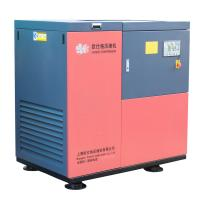 Buy cheap Stationary Screw Air Compressor Factory Directly Supply Best Quality and Lower from wholesalers