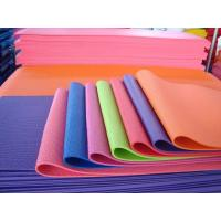 Buy cheap Eco - friendly Manufacturer fashionable yoga mat from wholesalers