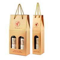 Buy cheap 750ml Christmas 2 Bottle Kraft Cardboard Wine Box With Hot Stamp LOGO from wholesalers
