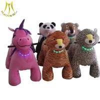 Buy cheap Hansel  happy rides on animal coin operated children rides car kids on ride toy cars from wholesalers